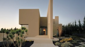 Architecture – The Abu Samra House