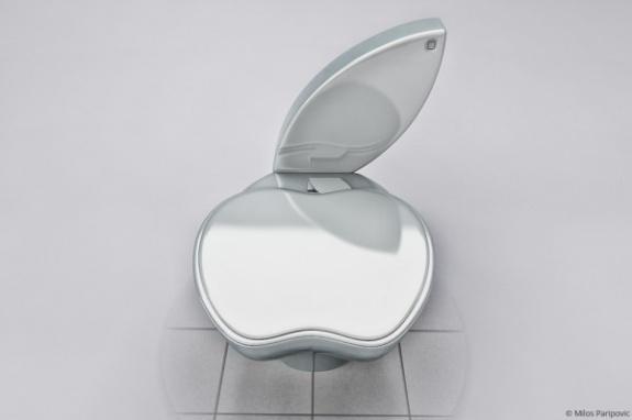 iPoo Toilet (1)