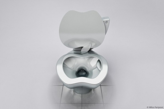 iPoo Toilet (3)