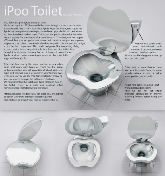 iPoo Toilet (6)