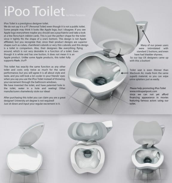 iPoo Toilet (6)